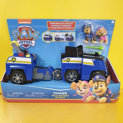 Immagine di Paw Patrol - Split Second Vehicle - Chase