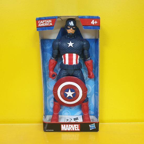 Immagine di Avengers - Action Figure Capitan America