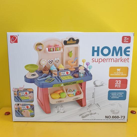 Immagine di Giochi Bimba - Home Supermarket