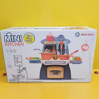 Immagine di Giochi Bimba - Mini Kitchen