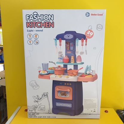 Immagine di Giochi Bimba - Set da Cucina Realistico - Fashion Kitchen Light & Sound